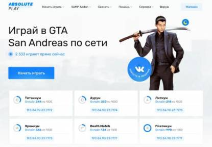 absolyut dm pley sa mpru rus monitoring samp serverov samp servers