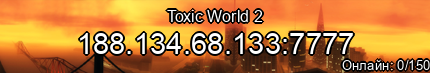 Toxic World #2 Survival