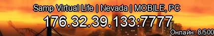 Samp Virtual Life | NEVADA