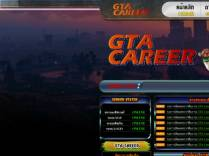 SAMP сервер Gta San Andreas Career