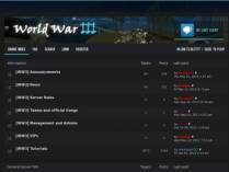 SAMP сервер [0.3.7] ••The World War III [Forest TDM™]••