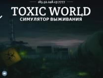 SAMP сервер Toxic World #2 Survival