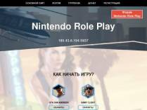 SAMP сервер Nintendo Role Play