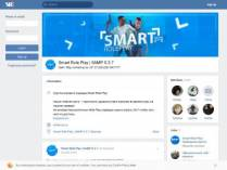 SAMP сервер « Smart RP » | 10lvl 50kk 10k Donate (ЛИДЕРКИ)