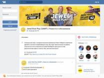 SAMP сервер « JEWEL RP » Bonus: 10lvl, 100kk, 25k Donate