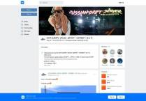 SAMP сервер DentlyWorld RP | 10lvl 2kk 10k donate | Лидерки
