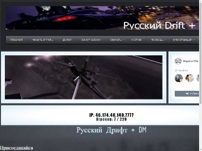 SAMP Сервер 0.3.7 | Const Project - DM ft. GW | FreeRoam