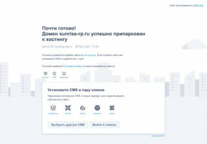 SAMP Сервер Monser Gang War | Server One
