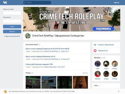 SAMP Сервер • CrimeTech RolePlay |  Бонус: 2 уровень•