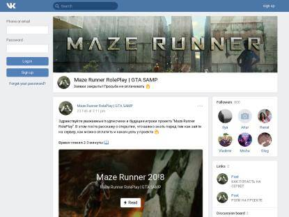 SAMP Сервер The Maze Runner | SAMP