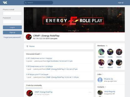 SAMP Сервер Energy RolePlay  Enegry RolePlay | Сервер: 01