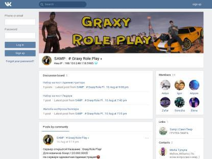 SAMP Сервер Graxy Role Play  |BONUS| 10 LVL 10KK  1K DONAT