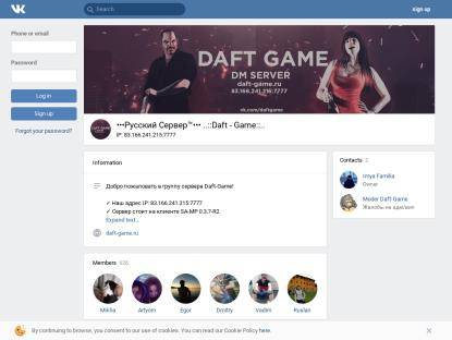 SAMP Сервер Daft-Game NEW IP: 37.230.228.116:7777